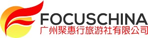 Focus China